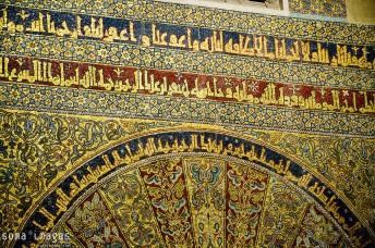 Ornate gold engraving, Mezquita de Córdoba, Cordoba, Spain